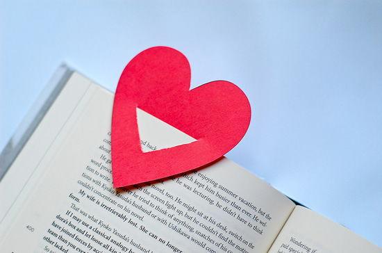 Como fazer marcador de livros coração